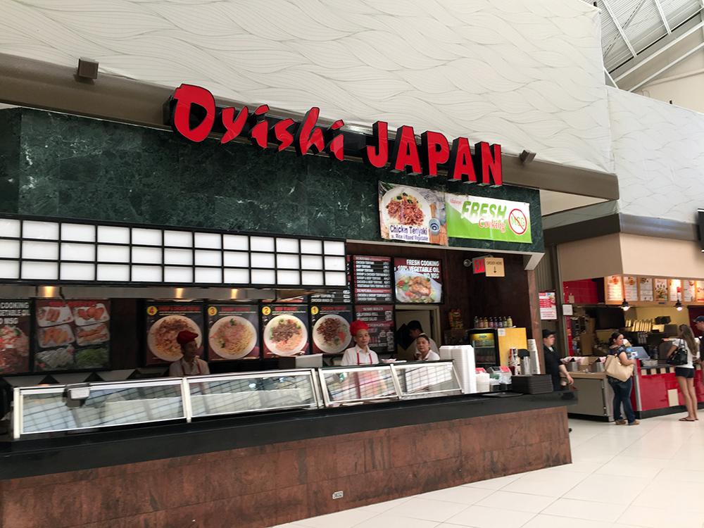 Osaka Japan。 はびー&およーめの出身地ですが、全く地名が関係ない創作日本っぽい料理です。パスw