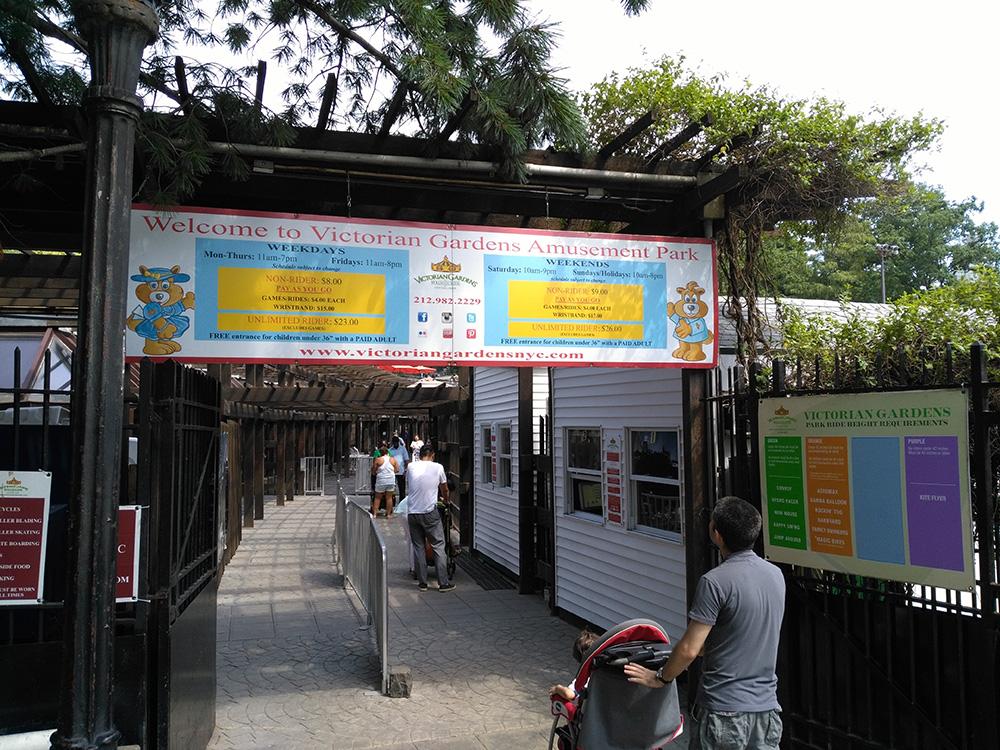 遊園地「ビクトリアガーデン」の入り口です。