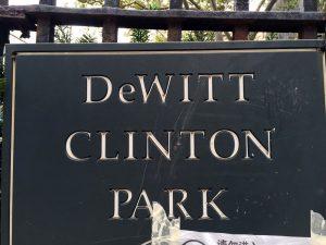 デウィット・クリントン・パーク De Witt Clinton Park